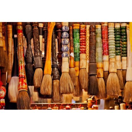 Chinese Colorful Souvenir Ink Brushes, Beijing, China Print Wall Art By William
