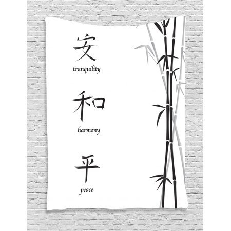 Bamboo Tapestry, Illustration of Chinese Symbols for Tranquility Harmony Peace with Bamboo Pattern, Wall Hanging for Bedroom Living Room Dorm Decor, Black White, by Ambesonne
