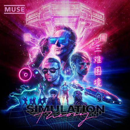 Simulation Theory (CD)