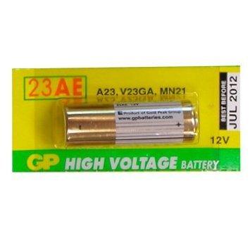 Gold Peak - 23A Alkaline Batteries - Single Battery