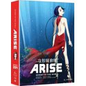Ghost in the Shell: Arise Borders 3 & 4 on Blu-ray