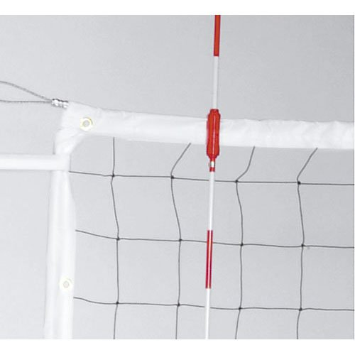 Stackhouse Competition Volleyball Net System
