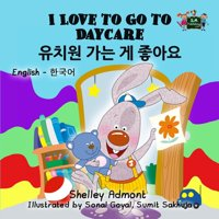 Korean Language Books - Walmart com