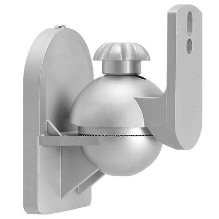 CMPLE 1066-N Speaker Wall Mount for satellite speakers, Silver - (Best Cmple In Ceiling Speakers)