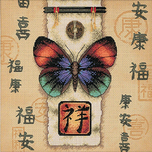Dimensions Oriental Butterfly Counted Cross Stitch Kit: 10x10 Multi-Colored