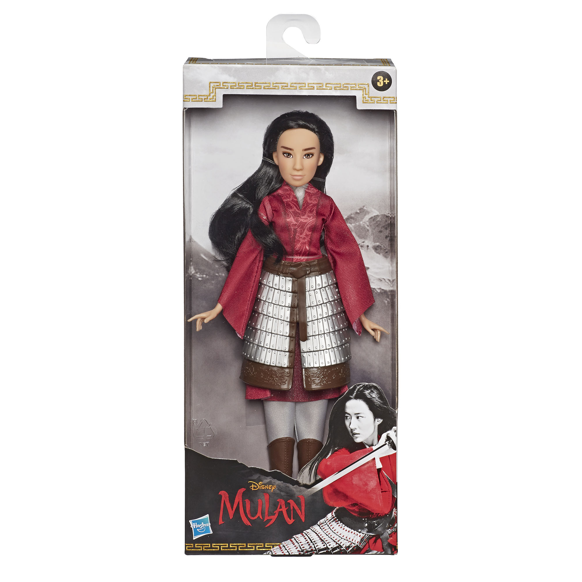 Disney Mulan Fashion Doll with Skirt Armor Inspired by Disneys Mulan Movie Toy for Kids and Collectors and Top Pants Shoes