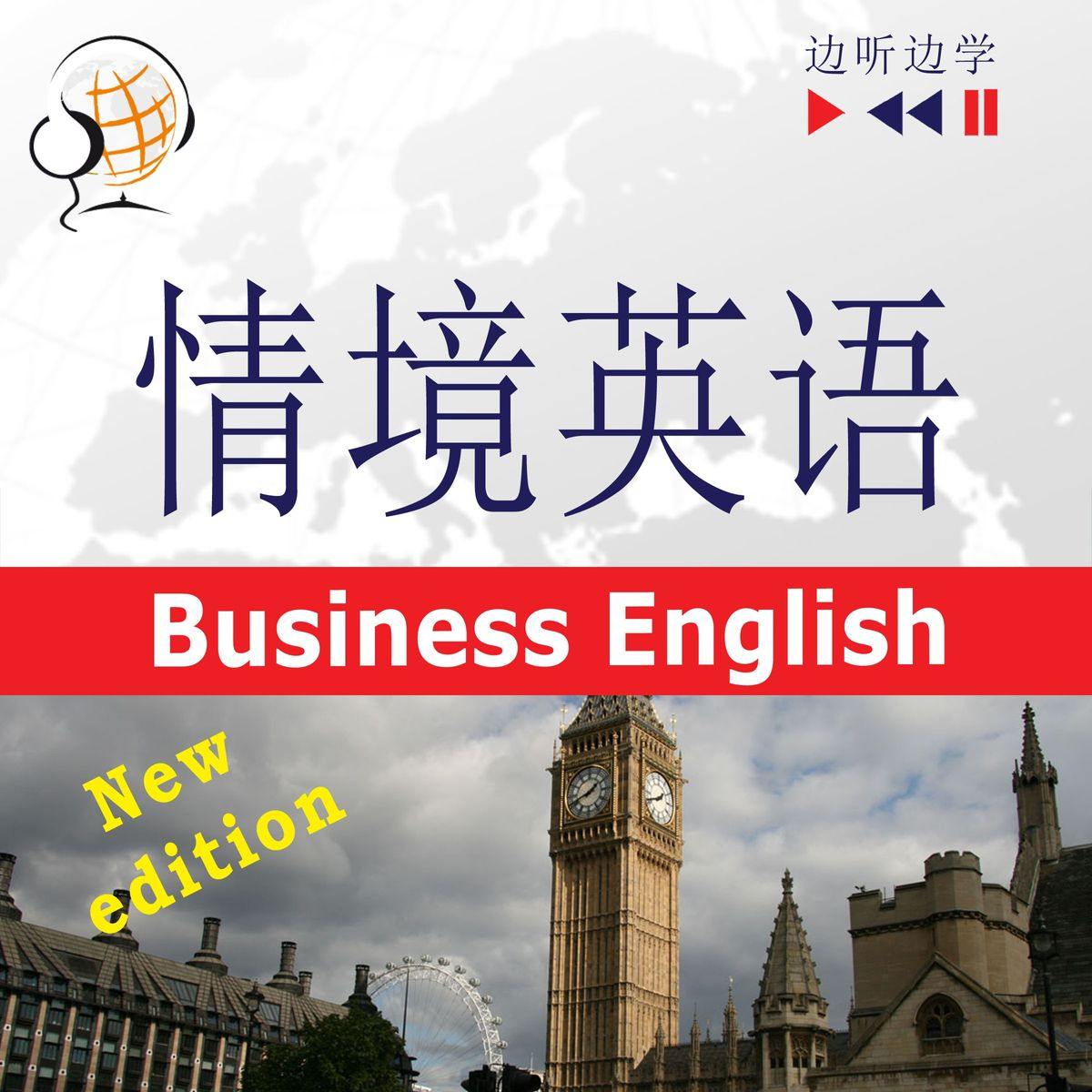 English in Situations for Chinese speakers – Listen & Learn: Business English – New Edition (Proficiency level: B2) - Audiobook