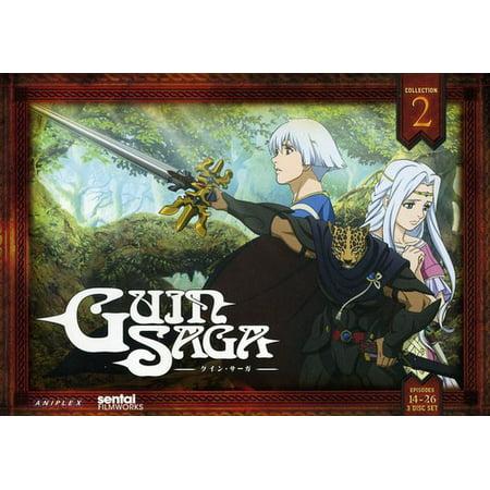 Saba Collection - Guin Saga Collection 2 (DVD)