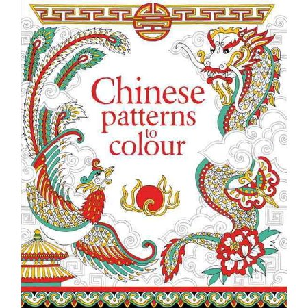 Chinese Patterns to Colour (Paperback)