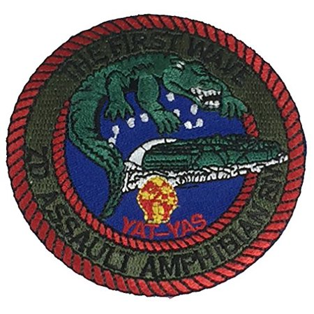 USMC 2D ASSAULT AMPHIBIAN BATTALION YATYAS PATCH - COLOR - Veteran Owned Business (Battalion Patch)