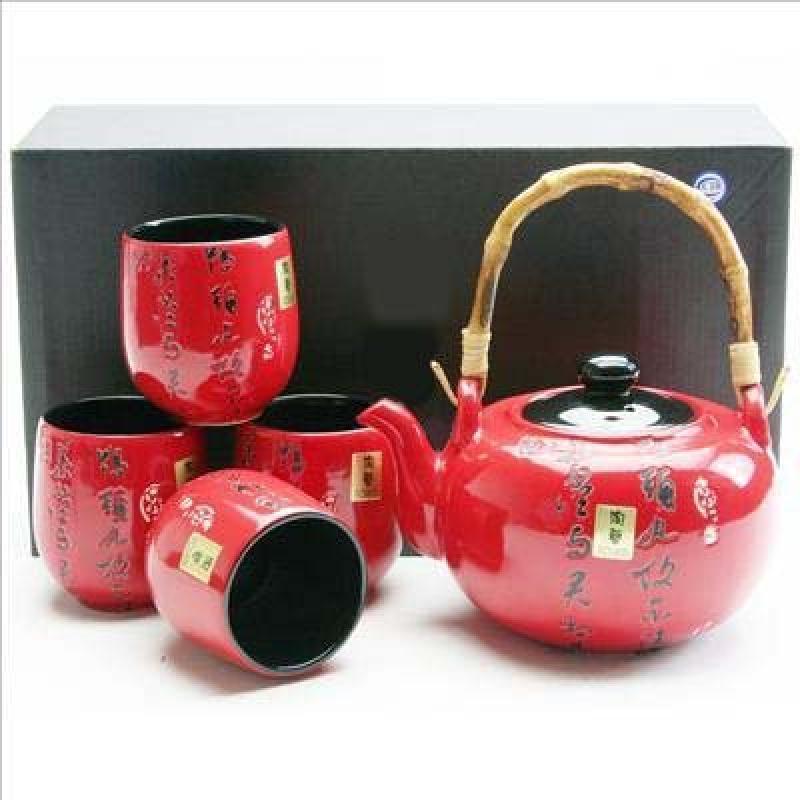 Happy Sales HSTS-PMR02, Japanese Tea Set Teapot Teacup Re...