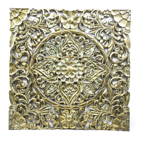 Golden Wood - Sagebrook Home Wood Wall Plaque - Gold