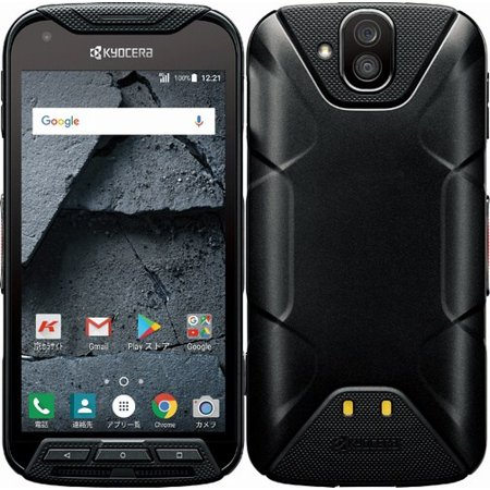 Kyocera Duraforce Pro 32gb Black - Verizon Unlocked (Certified