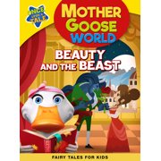 Mother Gooseworld: Beauty and the Beast (DVD)