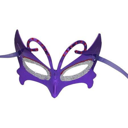 Unique Bargains Red Silver Tone Powder Decor Purple Plastic Fancy Party Eye Mask 2pcs ()