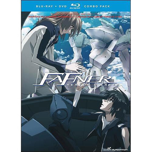 Fafner: Heaven And Earth (Blu-ray + DVD)