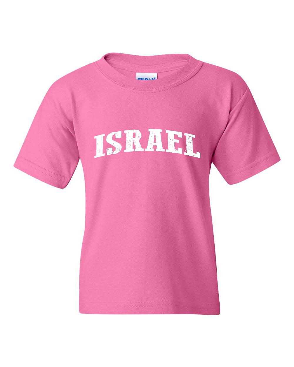 Israel Israeli Unisex Youth Shirts