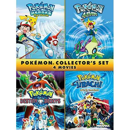 Pokemon Collectors Set (DVD) (Halloween Collector's Box Set)
