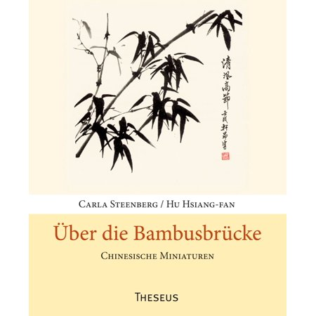 book русская музыкальная литература выпуск 3