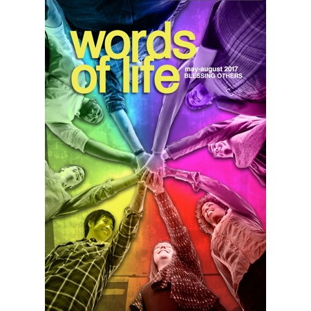 Words of Life May-August 2017 - eBook