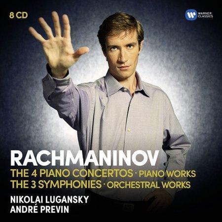 Piano Concertos / Symphonies Rhapsody on a Theme (Halloween Theme Piano)