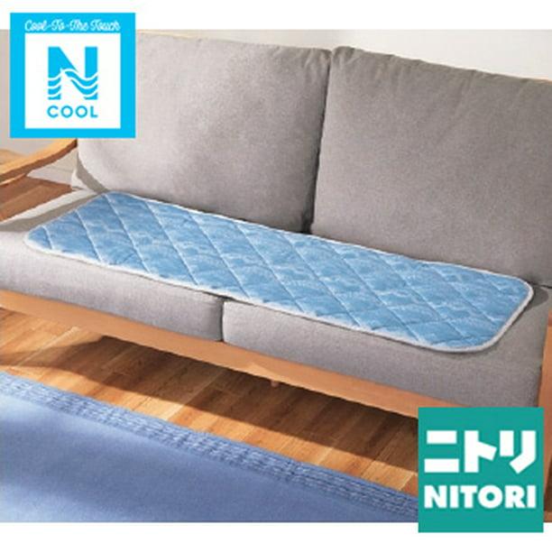 Nitori Aki Home Cooling Chair Pad N, Aki Home Furniture