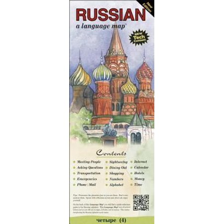 Russian a Language Map : Quick Reference Phrase Guide for Beginning and Advanced Use. Words and Phrases in English, Russian, and Phonetics for Easy Pronunciation. Russian Language at Your Fingertips for Travel and Communicating. Publisher: Bilingual Books, Inc. - Quick And Easy Halloween Costumes For School