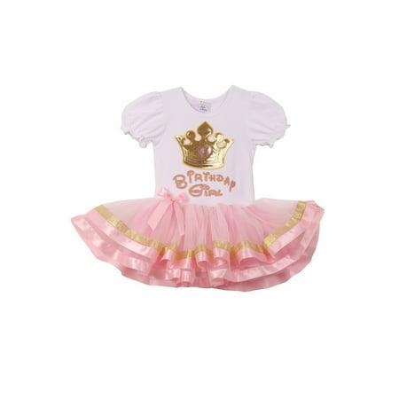Girls Pink Gold Trim Crown Applique Banded Hem Tutu Birthday