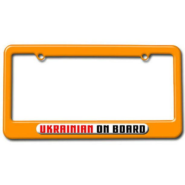 Ukrainian On Board License Plate Frame Walmart Com