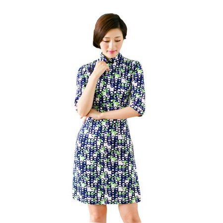28253f7c8 2 For 1 - Women Special 1/2 Long Sleeve Modern Mandarin Chinese Cheongsam  Qipao Sheath Short Dress( Navy ) - Walmart.com