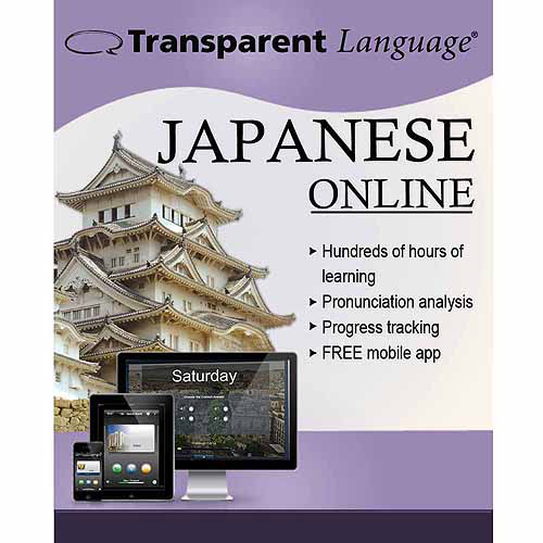 Transparent Language Online Japanese (12 Month) (Digital Code)