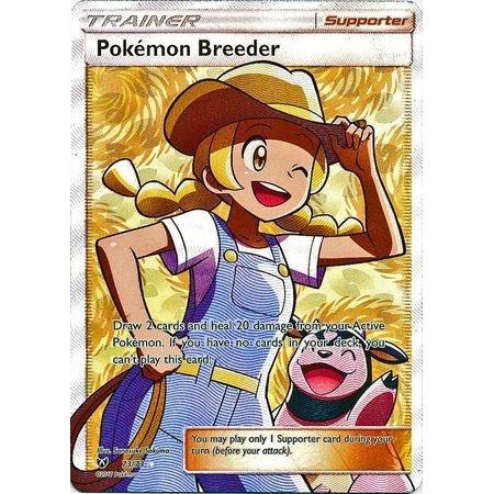 Pokemon Breeder - 73/73 - Full Art Ultra Rare - Sun & Moon: Shining