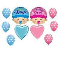 Gender Reveal Baby Shower Balloon Decoration Kit