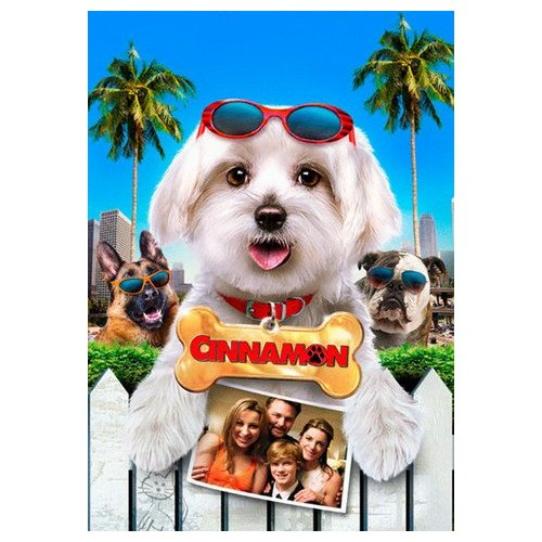 Cinnamon (2011)