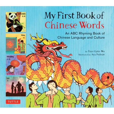 My First Book of Chinese Words : An ABC Rhyming Book of Chinese Language and