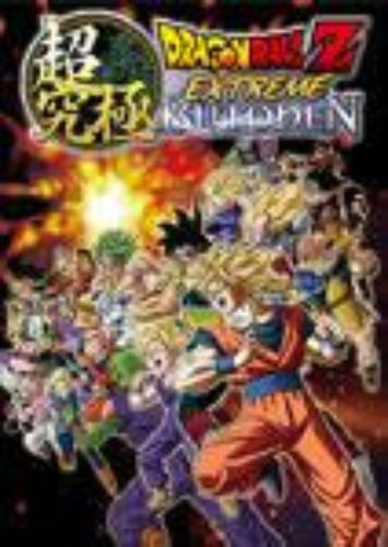 Fast Shipping Awesome Poster  34 inch x 20 inch Dragonball Xenoverse