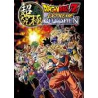 Namco Dragon Ball Z: Extreme Butoden - Fighting Game - Nintendo 3ds (70063)
