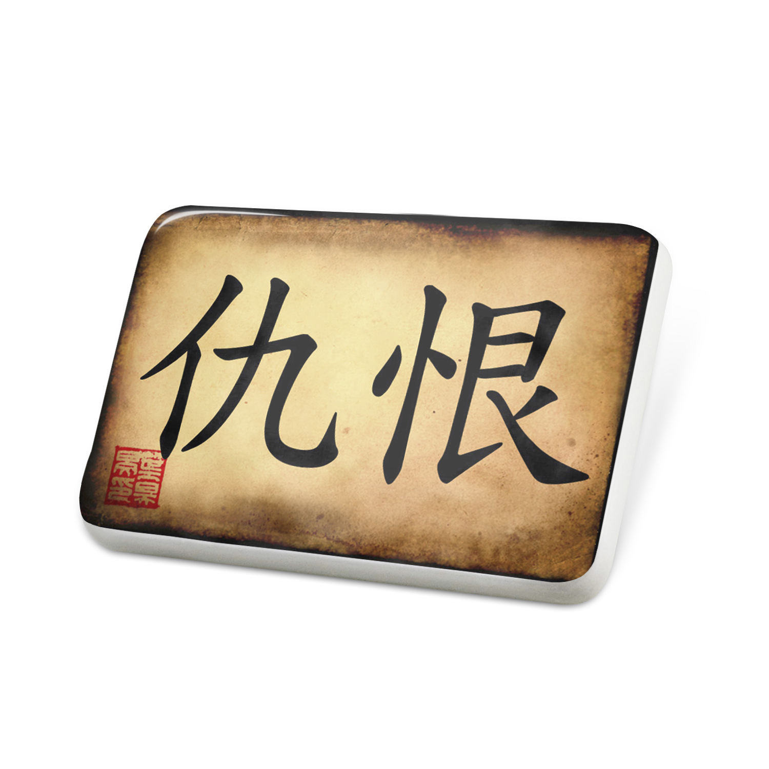 Porcelein Pin Chinese characters, letter Hate Lapel Badge – NEONBLOND