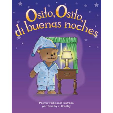 Osito Di Buenas Noches Teddy Bear Say Good Night Lap Book Spanish Version Todo Sobre Mi All About Me