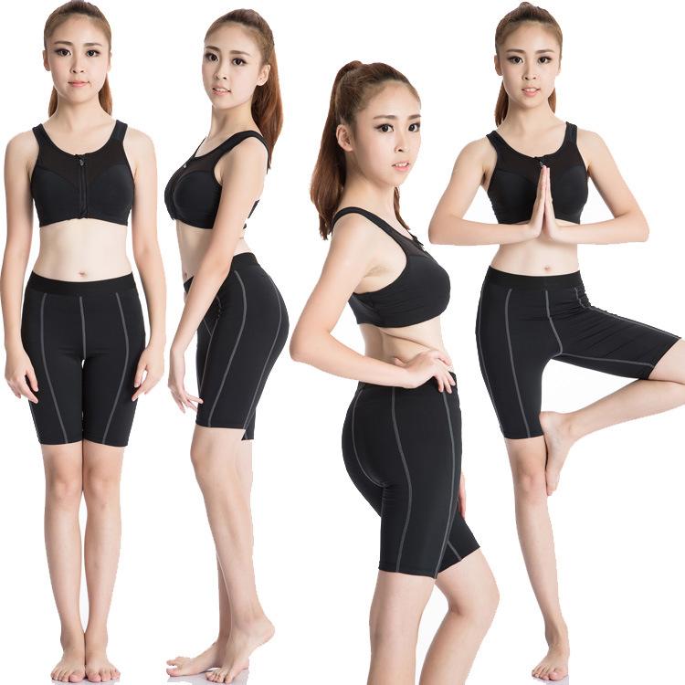 10b75e866e Senfloco Women's Cool Compression Shorts Terylene Spandex Tight Pants for  Sport