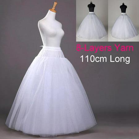 43'' White 8 Layer Wedding Bridal Underskirt Petticoat Slip Skirt Prom Dress Crinoline No Hoop Bridal Full Slip