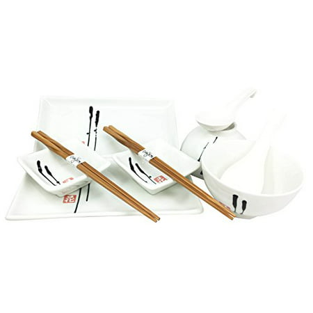 Sushi Set For Two - Japanese Ancient Leaf Feather Calligraphy Enzo Style Ceramic Sushi Dinnerware 10pc Set For Two Consisting Pairs of Sushi Plates Soup Sauce Bowls Spoons and Chopsticks