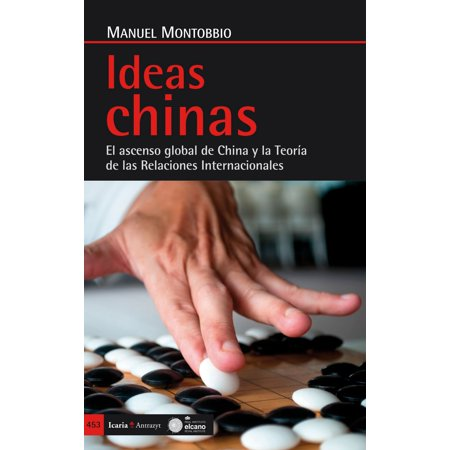 Ideas chinas - eBook](Chinese Auction Basket Ideas)