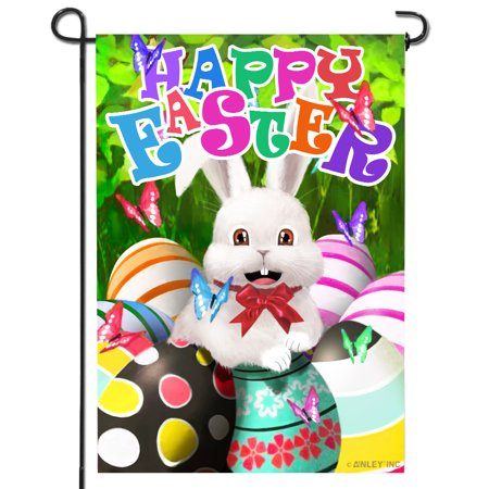 ANLEY [Double Sided] Premium Happy Easter Bunny Decorative Garden Flag, Happy Easter Egg Garden Flags - Weather Resistant & Double Stitched - 18 x 12.5 Inch (Bunny Decorative Flag)
