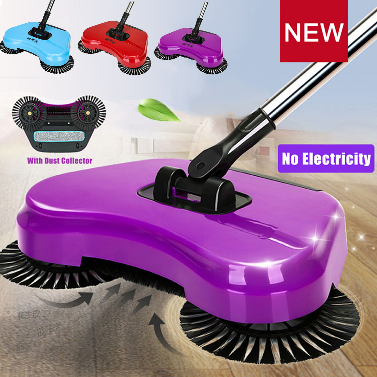 Hurricane Spin Hand Push Broom Sweeper Household Home Floor Dust Cleaning Mop Without Electricty