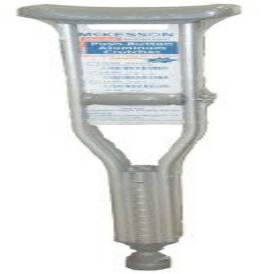 MCK49203800 - Brand Underarm Crutch Aluminum Youth 300 lbs., Adjustment_Device - Push-Button By McKesson