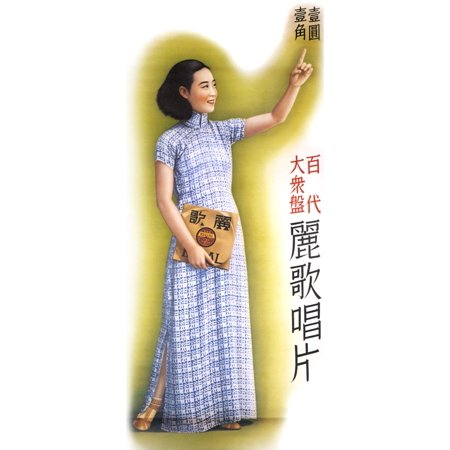 - Woman in striped dress and collar smokes a cigarette Two opened cigarette packages beneath Poster Print by Zhiying Studio