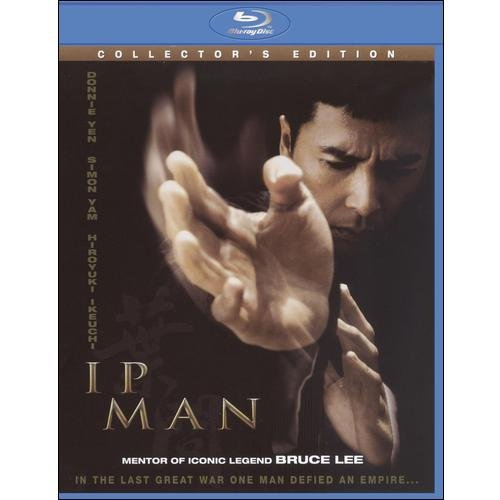 Ip Man (Collector's Edition) (Cantonese) (Blu-ray)