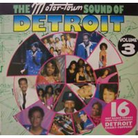 Motown Artists-80'S Recordings (Vinyl)