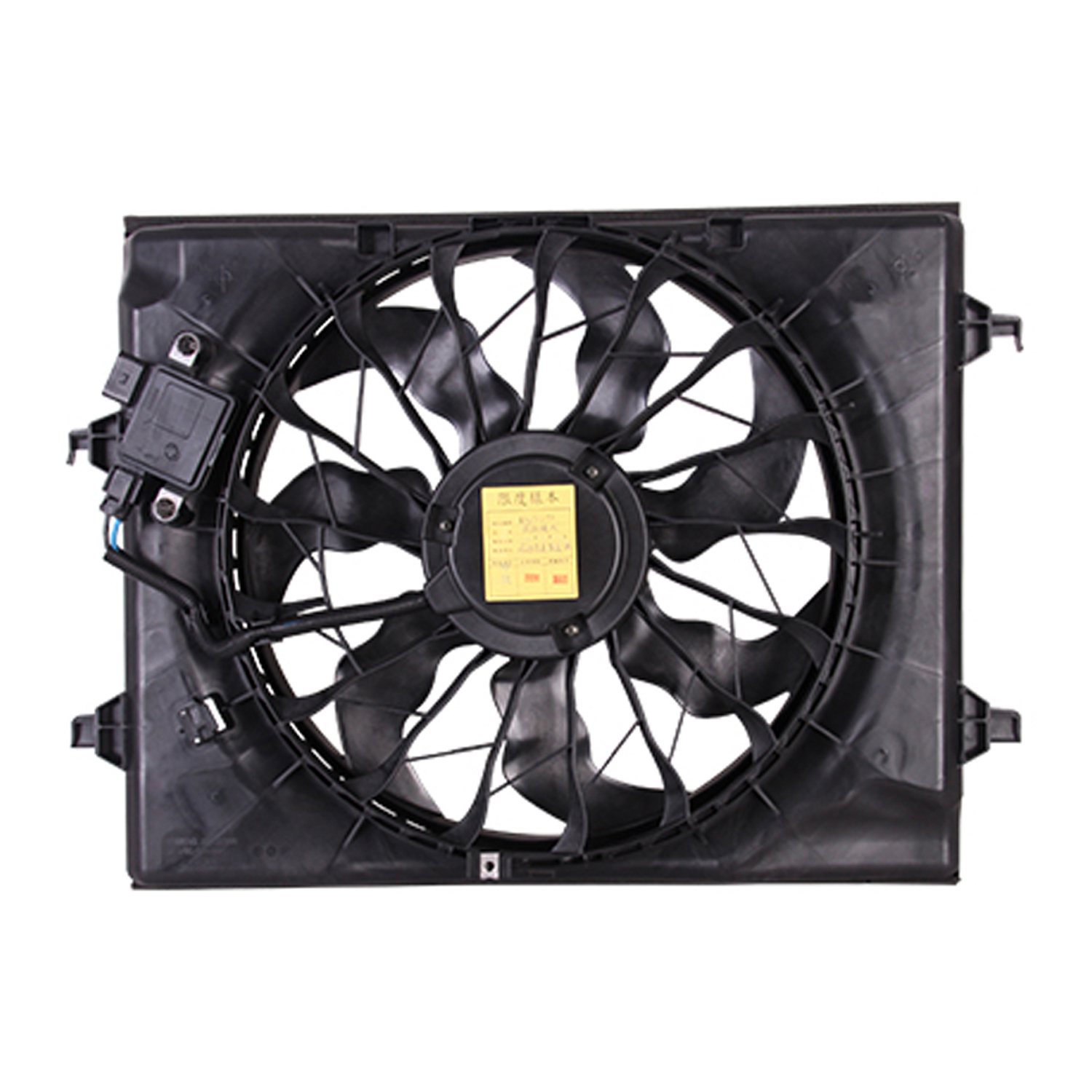 CPP Replacement Front Engine Cooling Fan Assembly KI3115148 for 2016 Kia Optima